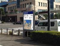 多言語表記の案内板設置へ 横浜市と民間企業が連携