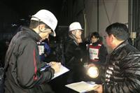 熊本・益城町職員、抜き打ち参集 地震発生から1千日迎え訓練