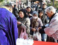 合格祈るはちまき 川越の蓮馨寺で無料配布