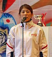 吉田沙保里選手の引退 出身地・三重に驚きと称賛