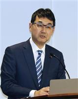 日露条約交渉「中国の脅威念頭」 自民・河井外交特別補佐が米講演