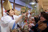 【動画あり】「商売繁盛でササ持ってこい」十日戎始まる 大阪・今宮戎神社