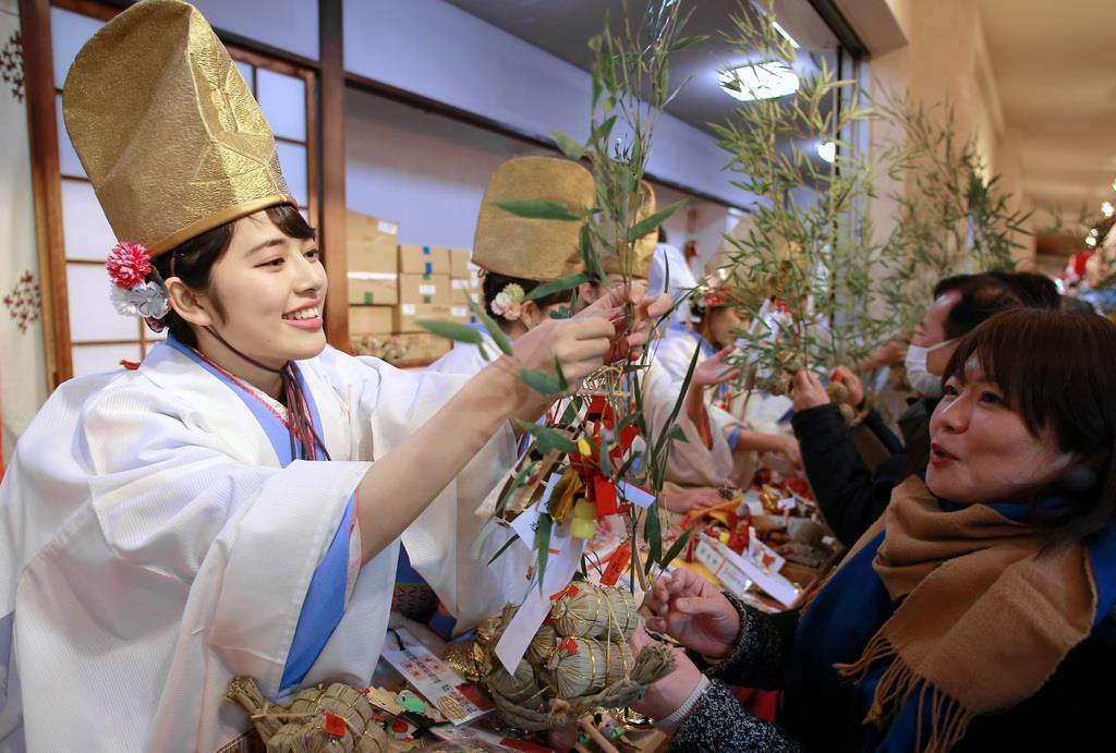 大阪 えびす 神社