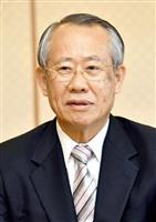 NHK上田良一会長「平成締めくくるにふさわしい紅白」と自賛