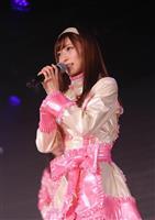 地元公演に姿見せたNGT48山口真帆さんにファンら「心配」 AKSの対応に疑問の声も