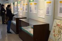 「動乱の時代を身近に」 上河内民俗資料館で企画展「宇都宮藩士の明治維新」