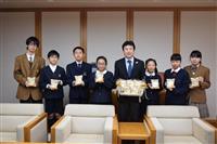 作新「ランチパック」PR 児童・生徒が宇都宮市長ら訪問