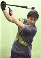 丸佳浩が巨人施設で初練習 広島からFA移籍