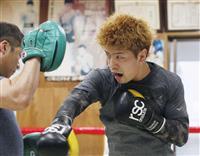 3階級制覇の田中、3月に元世界王者田口と世界戦