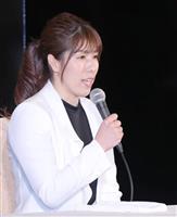 【レスリング吉田引退会見詳報】(5)後継者は奥野、向田、登坂