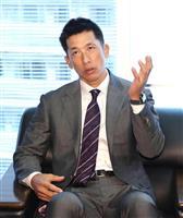 阪神矢野監督が産経新聞社訪問 「巨人に勝つことで阪神ファン喜ぶ」とG倒決意