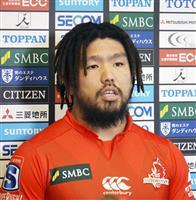 堀江翔太は右足を疲労骨折、全治4~6カ月 ラグビーW杯3大会出場目指す32歳