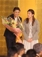 伊調馨ら、引退の吉田沙保里に感謝、ねぎらい