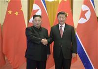 金正恩氏、習近平氏と会談 問題解決へ「歴史的な好機」