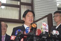 台湾・頼清徳行政院長が11日辞任へ 後任に蘇貞昌氏有力