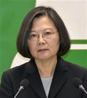 台湾でスパイなど174人摘発 中国当局の諜報活動に警戒感