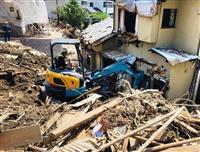 【阪神大震災24年】重機ボランティア、被災地で存在感 全国でまだ十数団体、公的支援急務