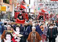 【動画あり】伝統行事「宝恵駕行列」始まる 大阪・今宮戎神社の十日戎
