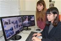 【阪神大震災24年】写真1万枚関学大生ら収集、展示へ