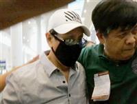 地面師詐欺事件 フィリピン逃亡の主犯格を逮捕へ
