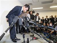 「報道はすべて事実」純烈・友井雄亮さんが芸能界引退