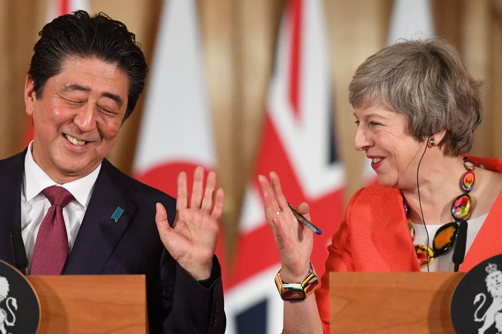 「日英首脳会談」の画像検索結果