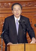 公明・斉藤幹事長「全く許せない」 第三者機関による調査要求 勤労統計問題