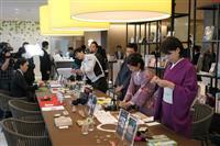 「ホテルインターゲート広島」15日開業 体験型滞在楽しんで