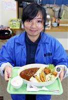 黒川温泉「ダムハヤシ」人気 1日20食限定、インスタ映えする一皿