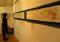 因州和紙で新たな表現探る 鳥取で企画展「和紙る。」