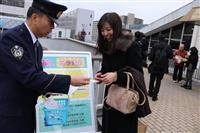 110番受理件数、3割が緊急性低い内容 滋賀県警