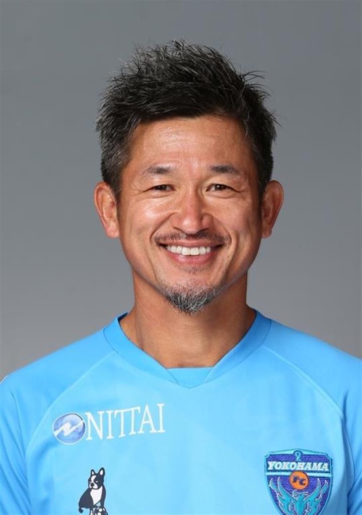 三浦知良がプロ34年目へ J2横浜FCが新体制発表 - 産経ニュース