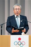 仏司法当局、竹田JOC会長を本格捜査、贈賄容疑 現地報道