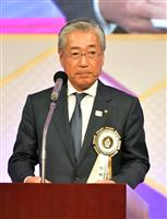 JOC竹田会長「そのような事実ない」 贈賄疑惑否定