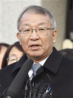 韓国前最高裁長官を取り調べ、徴用工判決介入疑惑「法と良心に反することはしていない」