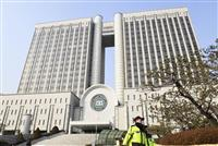 日立造船にも賠償命令 ソウル高裁、徴用工訴訟控訴審