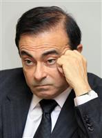 ゴーン被告、仏でも「税逃れ」疑惑浮上