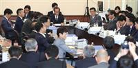 大阪都構想法定協 維新と公明、議事運営めぐり紛糾