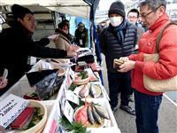 豊洲で「土曜マルシェ」始まる 旬の食材並ぶ「鮮度違う」 3月末まで