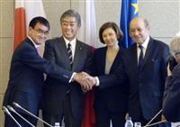日仏外相「G20へ協力」 JOC竹田恒和会長の話題は出ず