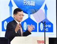 【経済インサイド】新生・東芝が始動、企業スポーツは存続