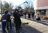 那須塩原がPR短編映画 市の魅力発信、4月上映