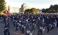 警察官2000人が出動訓練