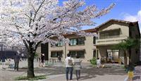 「トキワ荘」復元 寄付絶好調2億7000万円 15日に施設着工
