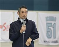 【大リーグ通信】イチローの役目は菊池雄星の指南役? 選手では日本の2試合のみか
