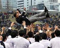 【きょうの人】大学選手権優勝の明大ラグビー部監督 田中澄憲さん