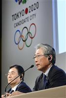 東京五輪招致疑惑 IOCが調査着手 倫理委を開催