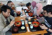 【高論卓説】日本の中のイスラム社会 彼らを正しく理解しているか