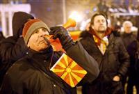 「北マケドニア」へ国名変更、憲法改正を承認 野党切り崩しで解決へ前進