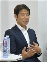 サッカー日本代表前監督・西野氏、中国に辛口エール 「成長していない」